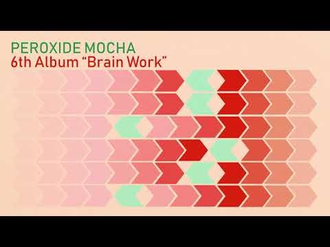 Peroxide Mocha Computer Music  Audio
