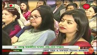 Bangladesh National Film Award 2019 Full Video