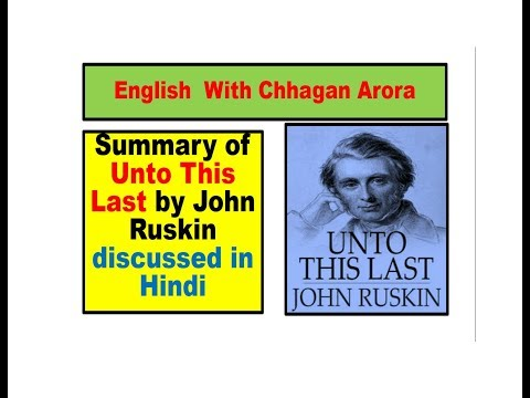 Summary of Unto This Last by John Ruskin discussed in Hindi