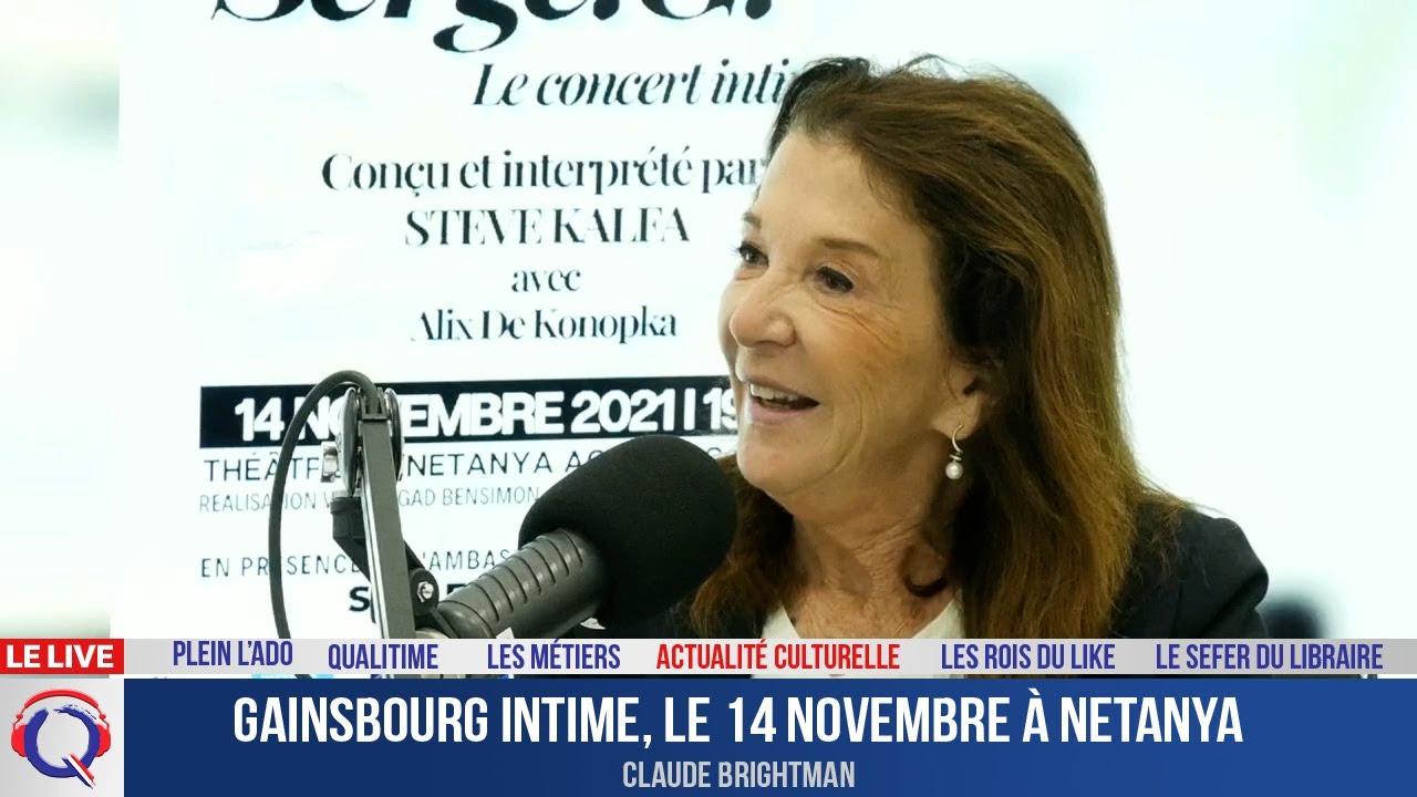 Gainsbourg intime, le 14 novembre à Netanya - Actuculture#293