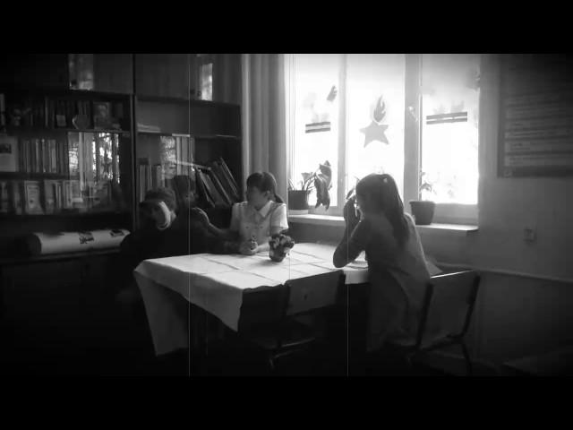 Изображение предпросмотра прочтения – «6 А класс» представляет буктрейлер кпроизведению «Лошадиная фамилия» А.П.Чехова