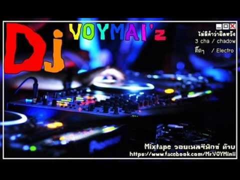 DJ VOYMAl'Z - Oh Oh Oh Oh (CrazyRemix)