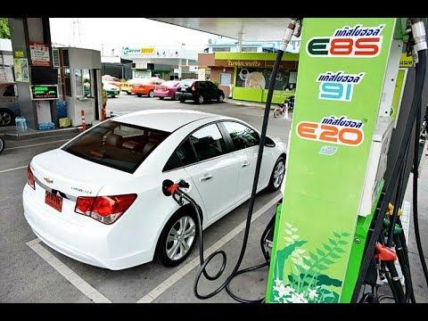 น้ำมัน E85 ใช้เติมเครื่องยนต์ทำให้กินน้ำมันมากขึ้นจริงหรือ? - ดูแลรักษารถยนต์ | Car of Know