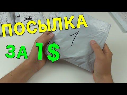 Сироп Мангустина