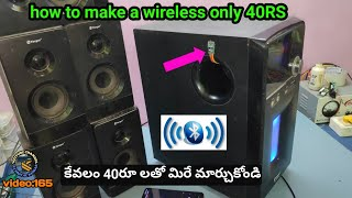 how to make a wireless  home theatre system //old 5.1 add  bluetooth in telugu