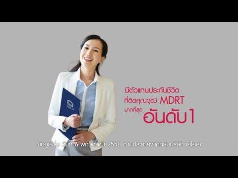 Career Opportunity Program (COP)