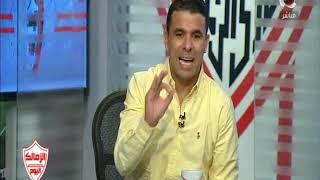 خالد الغندور يوجه شكر خاص لـ حسام البدري ويؤكد: انه المرشح الأول لتدريب المنتخب
