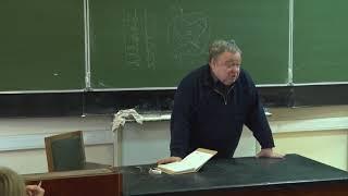 Каменский А. А. - Физиология человека и животных - Морфология нервной системы