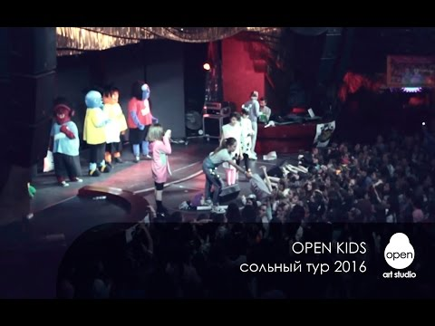 Open Kids - Не Танцуй (Alex Hola   DviJ remix)  vk.com/New_Music_Electro_RapNEW CLUB MUSIC слушать песню