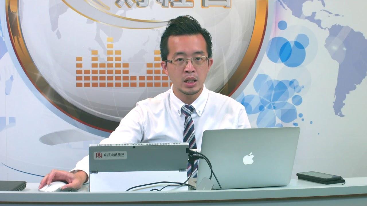IPO 頻道 - 今日新股速遞:永泰生物製藥有限公司 (06978) - YouTube
