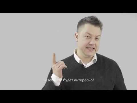 Роман Буняков о системе MixCart