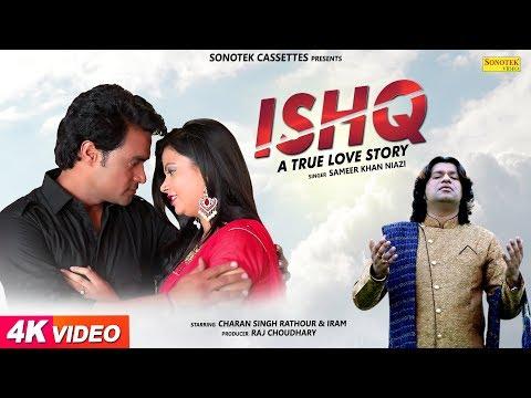 Maula Karde Karam | Charan Singh Rathour | Sameer Khan Niazi | Latest Haryanvi Songs Haryanavi 2018