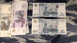 бонистика. Обзор банкнот России 1997, 2001 и 2004 годов модификаций