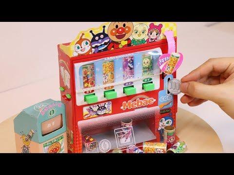 Anpanman DIY Vending Machine Paper Craft