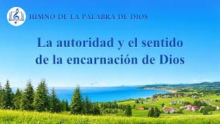 Canción cristiana | La autoridad y el sentido de la encarnación de Dios