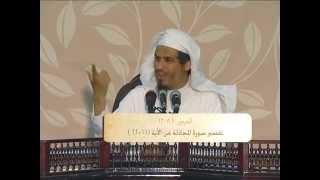 تفسير سورة المجادلة من الآية 11 إلى نهاية السورة | د. محمد بن عبد العزيز الخضيري