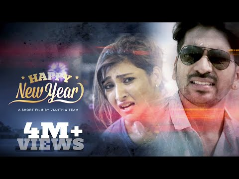 Happy New Year - New Tamil Short Film 2017 || Vijjith, Akshara Sudhakar Reddy || E Sub