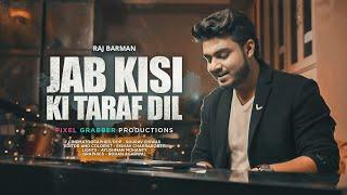 Jab Kisi Ki Taraf Dil - Raj Barman | Unplugged Cover | Pyar to hona hi tha | Kumar Sanu