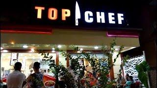 Jijel : Ouverture du restaurant Top Chef جيجـل  : إفـتتاح مطعـم  توب شاف