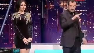 هيفاء تطلب من عادل كرم في هيدا حكي ممارسة جنس في بيتها