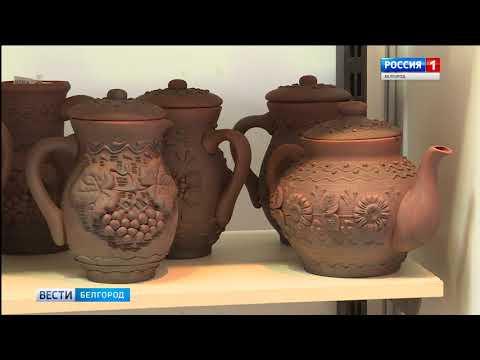 ГТРК Белгород - Выставка одежды и товаров открылась в Белгороде