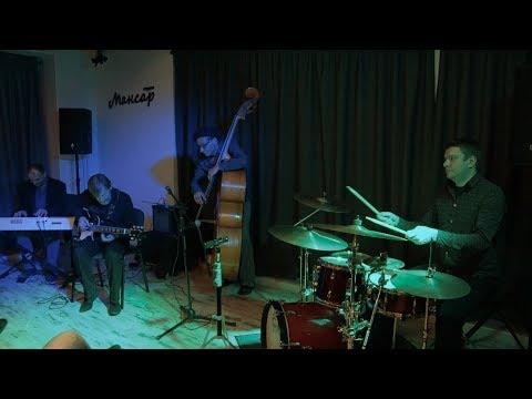 "Jazz Evening. Студия ""Мансар"". 27 января 2018"