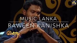 (Mathra) Sanasennam Ma(cover) RAWEEN KANISHKA