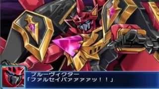 Super Robot Taisen BX OST - Guardian of Destrook