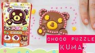 Japans Snoep Maken: Choco Puzzle Kuma/bear - Popin' Cookin Mostcutest.nl