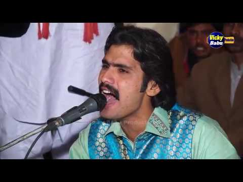 Wajid Ali Baghdadi | New Live Mehfil Recording | Vicky Babu Production
