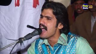 Wajid Ali Baghdadi | New live Mehfil Recording | Vicky Babu Production