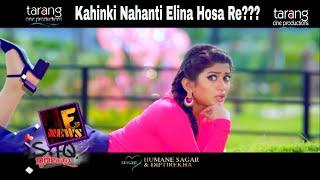 Elina nku Hela Ishq Puni Thare | Arindam, Elina | Odia Film 2018 | TCP