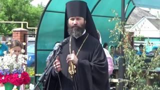 День Святой Троицы - Приветственное слово епископа Андрея