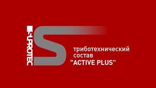 видео Машины без пробега от официального представителя Smart в России