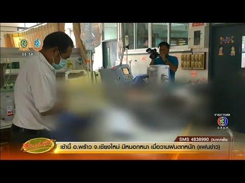 เรื่องเล่าเช้านี้ หนุ่มพม่าร่วมเพศทางทวารหนักจนฉีกขาด โคม่านาน  9 วันก่อนเสียชีวิต