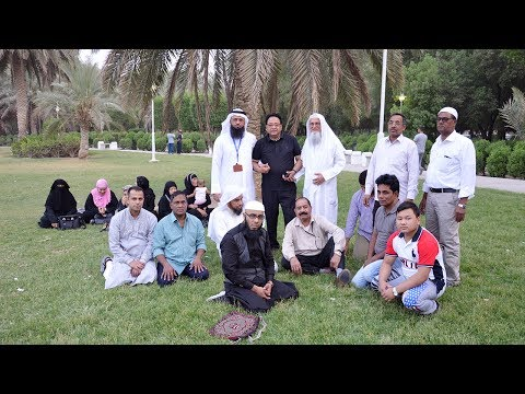 Eid al-Fitr in Kuwait IPC  2017