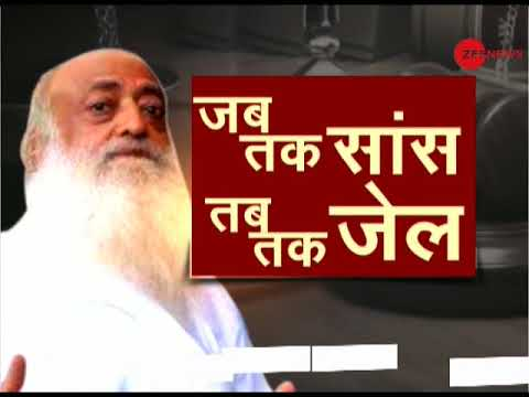 Self-styled godman Asaram convicted in rape case- All you need to know
