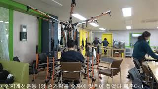 [바디스파이더 현장교육] 부산시니어재활_01. 준비, …