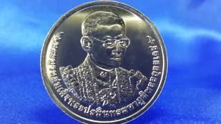 """เหรียญกษาปณ์ที่ระลึก """"ครองราชย์ 70 ปี"""