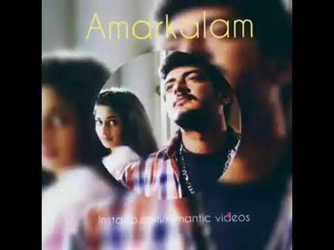 Amarkalam Bgm   Tamil Whatsapp Status