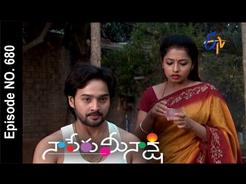 Naa Peru Meenakshi |28th March 2017 | Full Episode No 680 | ETV Telugu