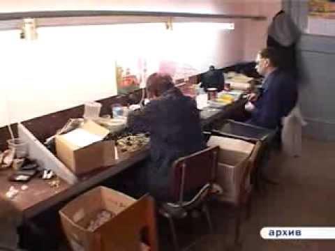Работа в Москве - 118983 вакансии в Москве, поиск работы