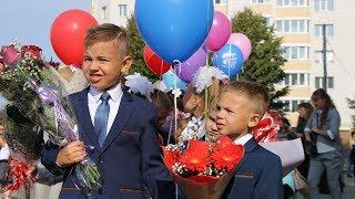 День знаний в средней школе №8 города Клинцы.