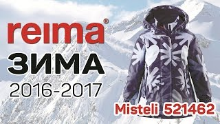 ❄ Reima Misteli 521462-6981❄ Обзор зимней детской куртки - Alina Kids Look