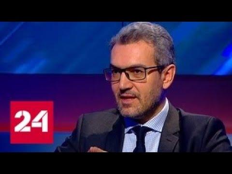 «Выбор Европы». Эмерик Шопрад, депутат Европарламента от Франции — Россия 24