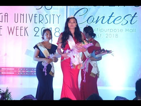 PUC Miss Contest 2018