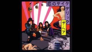 Artist: ザ・へア Track: 愛の言葉 Album: 恋のサイケデリック.