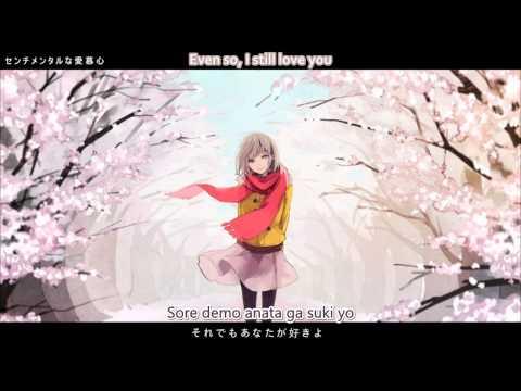 【GUMI】Sentimental Love Heart (Eng/Romanji Sub)