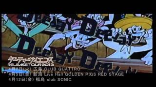 KING OF STAGE Vol.10 ダーティーサイエンス Release Tour 2013 チケッ...