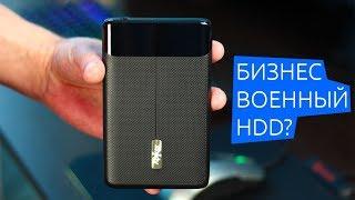 ???? ОБЗОР | Суперзащищенный внешний HDD бизнес класса Apacer AC731